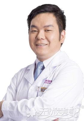 怀化华美专家徐荣阳