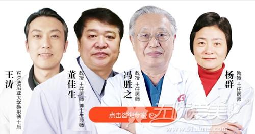 江苏南京施尔美特聘上海九院专家