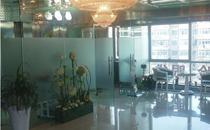 北京好年华医疗美容大厅