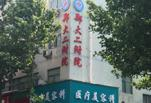 郑州大学第二附属医院医疗美容科