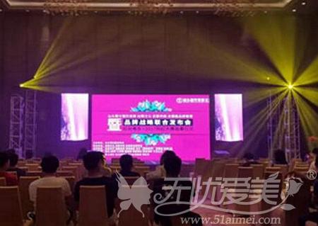 曙光整形连同优歌传媒打造的《红动粤东·网红大赛》