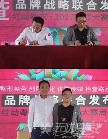曙光品牌战略联合发布签订合作