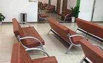 武汉市普仁医院候诊区