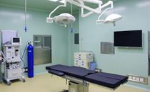 石家庄蓝山整形手术室