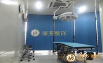 萍乡丽芙整形美容诊所手术室