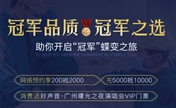 广州曙光8月整形优惠 双眼皮1280元还有网络预约200抵20000