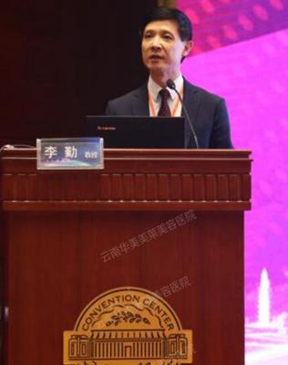 广州军区广州总医院整形外科主任李勤教授