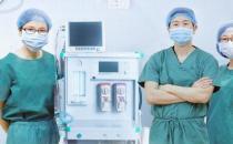襄阳悦美整形医院安全麻醉系统