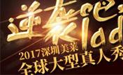 仲夏8月深圳美莱整形逆袭完整价格表 轻松瘦脸特价低至888元