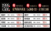合肥华美8月女神蝶变季 双眼皮、假体隆仅需980元