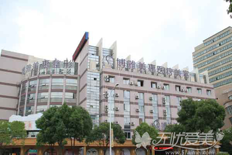 台州博雅美惠整形医院环境