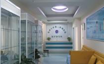 郑大第二附属医院医疗美容科前台