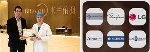 深圳米兰柏羽为艾尔建公司乳房假体指定机构