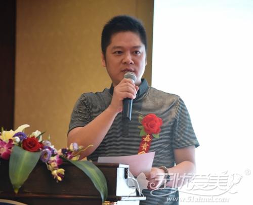 杭州格莱美医疗美容医院林健总经理