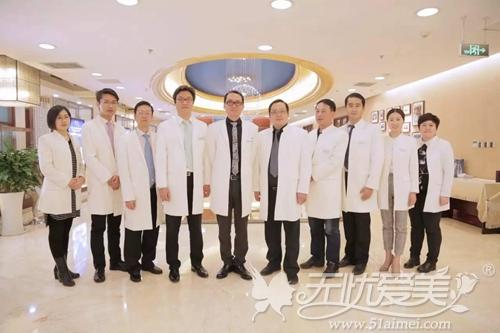 北京丽都整形美容医院医生团队