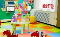 哈尔滨侯录口腔正畸中心儿童娱乐区