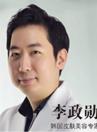 上海首尔丽格专家李政勋