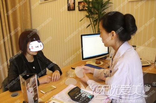 蒋女士在北京丽都隆胸手术前咨询