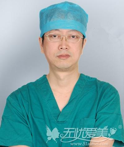 高超 北京丽都整形医院隆胸专家