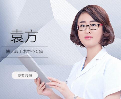 袁方-青岛博士医学美容医院-无忧爱美网整形医院