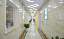 南充雅图兰姿整形医院走廊