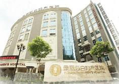 广州伊丽莎白妇产医院(医学美容)