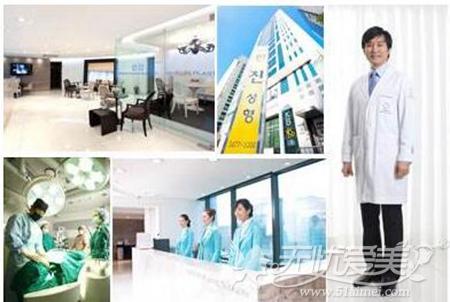 韩国原辰整形医院