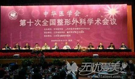 谢英参加协会在全国各地举行的各种学术会议