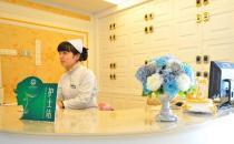 深圳远东医疗美容科护士站