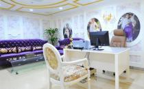 深圳远东医疗美容科咨询室