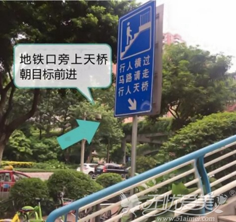 乘坐地铁5号线到广州军美