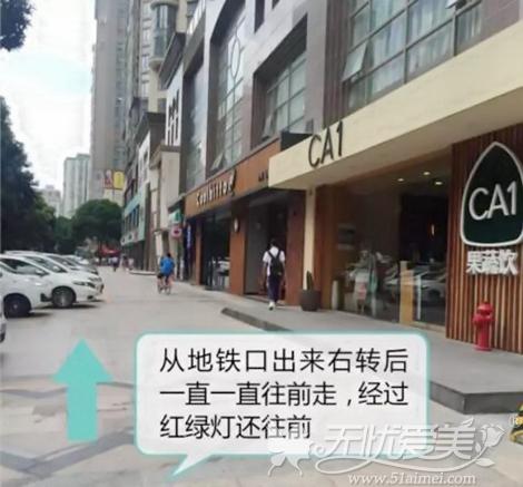 乘3号线或5号线至珠江新城站到广州军美