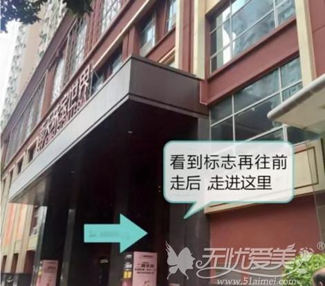 坐地铁到珠江新城站怎么到广州军美