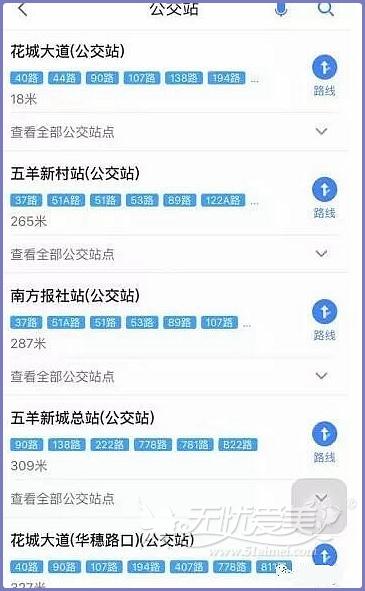 到广州军美的公交路线图