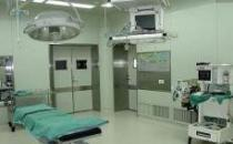 北京美丽有约诊所手术室