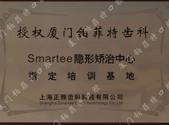 3M操作规范证书