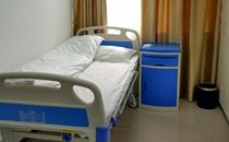 长沙艾依美整形美容医院病房
