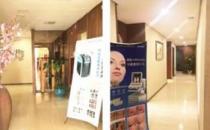 大连维恩医疗美容大厅环境