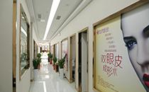 株洲华美整形走廊