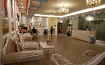 郴州唯美整形医院大厅