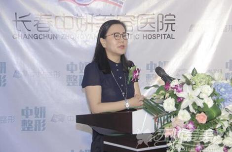 中国整形美容协会副秘书长朱美如