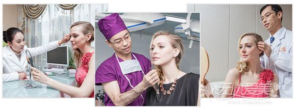 杭州华山连天美专家团队为顾客量身定制美丽方案