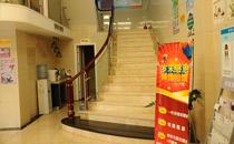 台州黄岩菲特整形楼梯