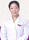哈尔滨诺嬄美整形医生王艳波