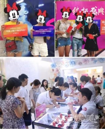 长沙雅美12周年院庆活动现场