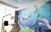 上海摩尔口腔儿童治疗室