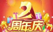 天津时光整形2周年庆特惠活动 老顾客充值10000送3500元