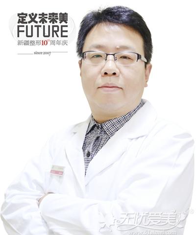 宋保强 教授