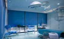 天津瑷珊整形医院手术室