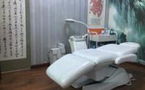 大连椤迪特医疗美容治疗室
